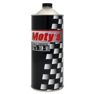 Moty's(モティーズ) ギアオイル 1リットル M405 75W80 / 75W90|zeus-japan
