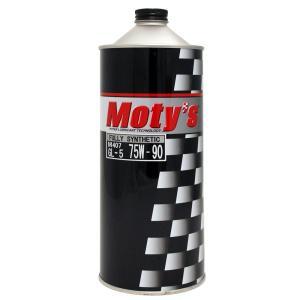 Moty's(モティーズ) ギアオイル 1リットル M407 75W90 / 80W90 / 80W110 / 85W140|zeus-japan
