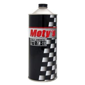 Moty's(モティーズ) ギアオイル 1リットル M409 75W140 / 80W250|zeus-japan
