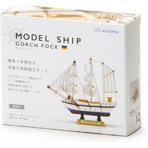 あおぞら モデルシップ12 ゴルヒフォック zeus-japan