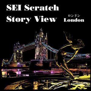 セイスクラッチ Story View ロンドンタワーブリッジ (London Tower Bridge) スクラッチ塗り絵 A3:定形外OK zeus-japan