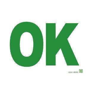 OK SOSボード A3 「耐水」1枚 「ZEUS JAPAN」|zeus-japan