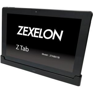 充電クレードル付属タブレット型PC Z Tab【ZTAB01B】|zexelon2