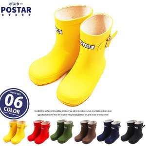 キッズ 長靴 子供用 レインブーツ 男の子 女の子 レイングッズ 雨具 雨用 ブーツ 無地 プリント...