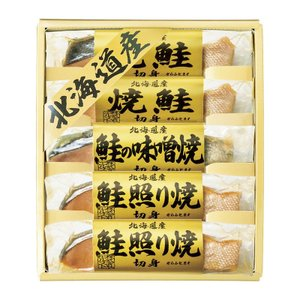 北海道 鮭三昧 2672-25 ギフト プレゼント お中元 御中元 お歳暮 御歳暮