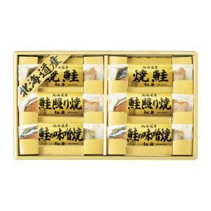 北海道 鮭三昧 2673-30 ギフト プレゼント お中元 御中元 お歳暮 御歳暮