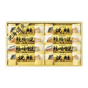 北海道 鮭三昧 2674-40 ギフト プレゼント お中元 御中元 お歳暮 御歳暮
