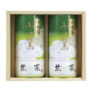八女茶 MK4000 ギフト プレゼント お中元 御中元 お歳暮 御歳暮