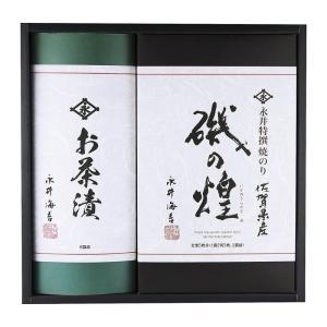 永井海苔 海苔・お茶漬詰合せ IS-15 ギフト プレゼント お中元 御中元 お歳暮 御歳暮