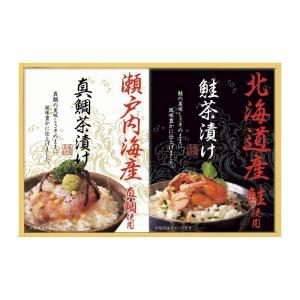 和遊膳(食卓バラエティ) GW-10H ギフト プレゼント お中元 御中元 お歳暮 御歳暮