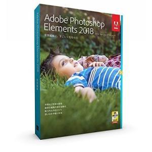 新品未開封 Adobe Photoshop Elements 2018 パッケージ版 【箱に傷み有】 クリックポスト送料無料 / アドビ フォトショップ エレメンツ 通常版