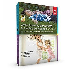 新品未開封 Adobe Photshop & Premiere Elements 2018 パッケージ版 【箱に傷み有】 クリックポスト送料無料 / フォトショップ プレミア エレメンツ 通常版