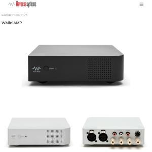 デジタルプリメインアンプ Waversa Systems WminiAMP&Remote Controlセット zionotey