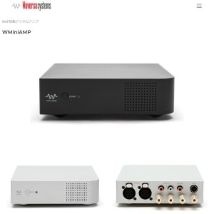 デジタルプリメインアンプ Waversa Systems WminiAMP zionotey