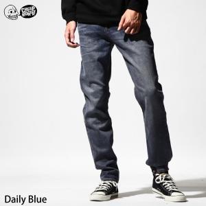 ジーンズ メンズ デニムパンツ ボトムス テーパード ウォッシュ加工 チープマンデー CHEAP MONDAY ファッション (0466552) zip