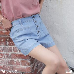 デニムショーツ メンズ ショートパンツ デニムパンツ デニム ジーンズ 無地 ストレッチ レディース ウィメンズ ファッション ポイント消化 (0803)|zip