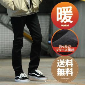 スキニーパンツ メンズ 暖パンツ 裏起毛 パンツ フリース ストレッチ スリムパンツ スキニー ファッション 送料無料 (br6073)