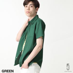 シャツ メンズ カジュアルシャツ 半袖 レギュラーカラー パ...