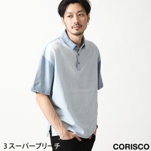 ポロシャツ メンズ ポロシャツ ゴルフシャツ ゴルフウェア ...