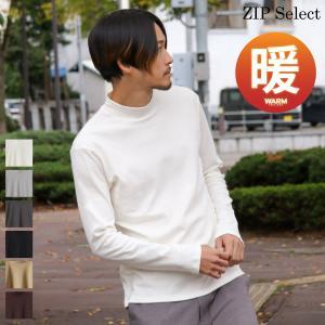 Tシャツ メンズ  モックネックを採用したロングスリーブTシャツが登場。さりげなくボリュームのある襟...