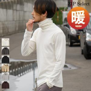 Tシャツ メンズ  タートルネックを採用したロングスリーブTシャツが登場。首元まで覆うので寒い時期で...