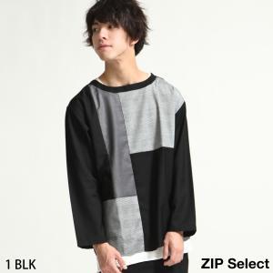 シャツ メンズ カジュアルシャツ プルオーバー 長袖 無地 チェック スーツ地 ファッション (18al024)|zip