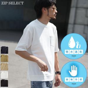 Tシャツ メンズ カットソー 半袖 モックネック オークール 無地 ポケット付き ファッション ポイント消化 (19015-11g)|zip