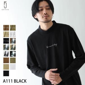 Tシャツ メンズ  オリジナルブランド【ZIP FIVE】より、程よい高さがヌケ感を演出するモックネ...