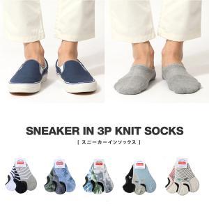 ソックス メンズ  老舗ブランド【Healthknit】から、お得な3色セットの人気カバーソックスに...