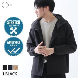 マウンテンパーカー メンズ ジャケット ブルゾン 長袖 ライトアウター ストレッチ 無地 防風 ファッション (197-9201) zip