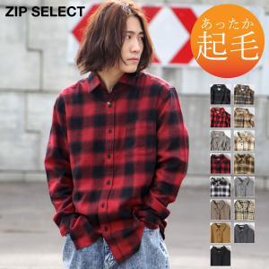 ネルシャツ メンズ カジュアルシャツ 長袖 コットン 綿 ライトオンス 無地 チェック シンプル ファッション (20000)|zip