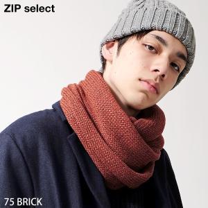 スヌード メンズ マフラー ストール ネックウォーマー ニットスヌード ウール ホールガーメント 無縫製 シンプル シック ファッション (321-1008)|zip