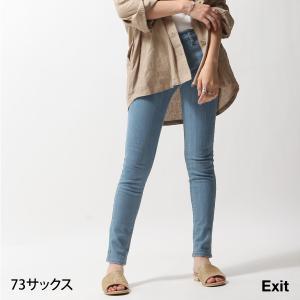 スキニーパンツ メンズ レディース ウィメンズ デニムパンツ ジーンズ スリムタイト ストレッチ 無地 ファッション (3536)|zip