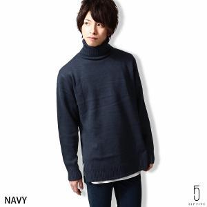 タートルネック・ハイネックニット メンズ セーター クルーネック プルオーバー ロング丈 ニット 長袖 送料無料 (65826)