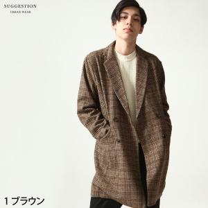 チェスターコート メンズ コート ロング丈 ロングコート チェック柄 長袖 アウター ファッション (660115)|zip