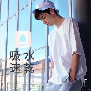 Tシャツ メンズ  オリジナルブランド【ZIP FIVE】より、吸水・速乾性に優れたビッグ半袖Tシャ...