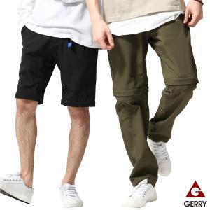 パンツ メンズ クライミングパンツ イージーパンツ ロングパンツ ポリリップ 2WAY 無地 GERRY ファッション (7545)|zip