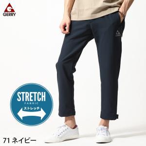 イージーパンツ メンズ アンクルカット アンクルパンツ ロングパンツ 半端丈 ストレッチ ワンポイント GERRY ファッション (7547)|zip