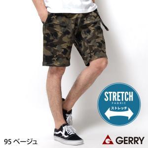 ショートパンツ メンズ ハーフパンツ クライミングパンツ ストレッチ カモフラージュ カモフラ 迷彩柄 GERRY ジェリー ファッション (7549)|zip