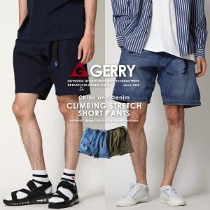 ショートパンツ メンズ ハーフパンツ クライミングパンツ デニム チノパン 短パン 無地 ワンポイント GERRY ジェリー ファッション (7558-7559)|zip