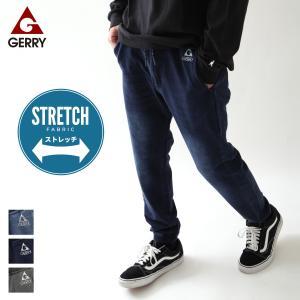 イージーパンツ メンズ デニムパンツ ジョガーパンツ インディゴ ストレッチ ロングパンツ 無地 GERRY ジェリー ファッション (7567)|zip