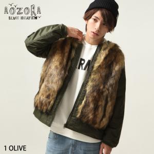 ジャケット メンズ グリズリージャケット ブルゾン 熊ジャン アウター 中綿 フェイクファー リバーシブル ナイロンジャケット MA-1 ファッション (770206)|zip