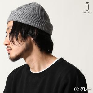 #ニット帽 メンズ ビーニー キャップ 帽子 ニット 日本製 国産 リブ編み ケーブル編み アクリル ユニセックス ファッション ポイント消化 (784614) #|zip