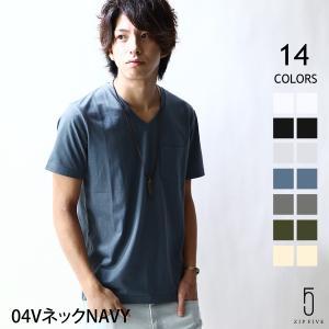 Tシャツ メンズ  【ZIP FIVE】2016 S/S COLLECTIONより、ドライ機能素材T...