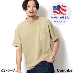 Tシャツ メンズ 半袖 カットソー クルーネック USAコットン ピグメント加工 ヴィンテージ感 無地 ファッション ポイント消化 (93703606)|zip