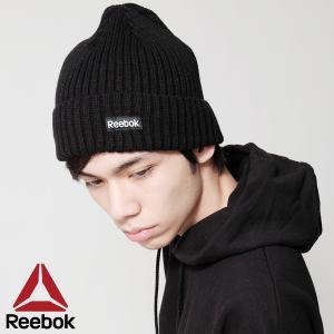ニット帽 メンズ ニットキャップ 帽子 キャップ ビーニー 無地 リブ編み Reebok ファッション ポイント消化 (ac2016)|zip