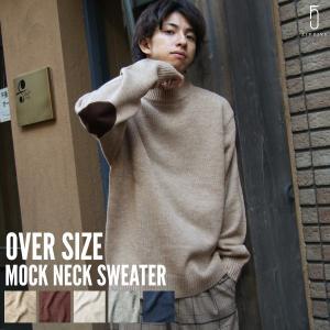 セーター メンズ ニット モックネック ハイネック オーバーサイズ ビッグシルエット エルボーパッチ...