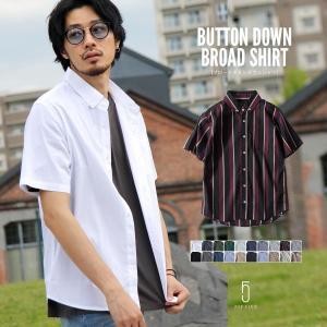 カジュアルシャツ メンズ  ナチュラルなコットン100%で楽しむブロードシャツが今年も登場。  トレ...