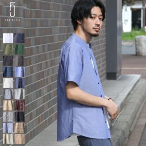 カジュアルシャツ メンズ 綿100% シャツ ブロードシャツ 半袖シャツ バンドカラー 無地 チェック ストライプ 花柄 ファッション ポイント消化 (br2002)|zip
