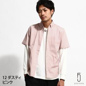 シャツ メンズ ボタンダウンシャツ 半袖シャツ カジュアルシ...
